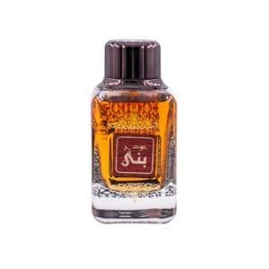 Oud Bunny - Parfumuri Oud - Oud - Wood - Parfumuri Masculine - Parfumuri Scumpe - Veritabile - Parfumuri dulci - Parfumuri Ieftine