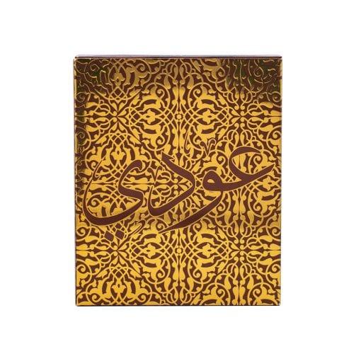 Oudi - Oriental Lemnos - Parfumuri Tari - Patchouli  - Lemn de Santal - Parfumuri Piperate