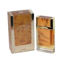 Just Oud - Lattafa - 80 ml - Parfum Arăbesc -  Lupeni - Oud